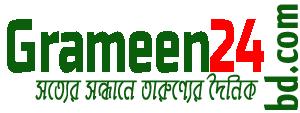 Grameen24bd.com