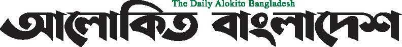 alokito_logo