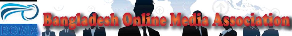 bangladeshonlinemediaassociation